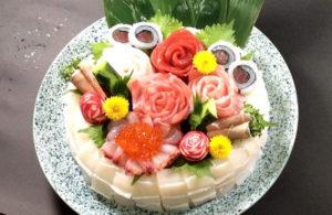 魚安宇佐美支店